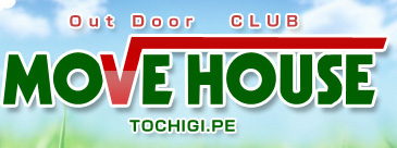 Out DoorR CLUB MOVE HOUSE TOCHIGI.PE